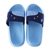 蹦跳休閒動物拖鞋-藍30