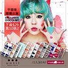 【下殺$29/買10送2】光療指甲貼(隨...