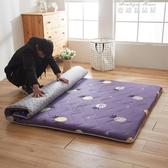 打地鋪睡墊榻榻米床墊軟墊加厚懶人墊被褥子雙人家用1.5m1.8米1.2YYP 麥琪精品屋