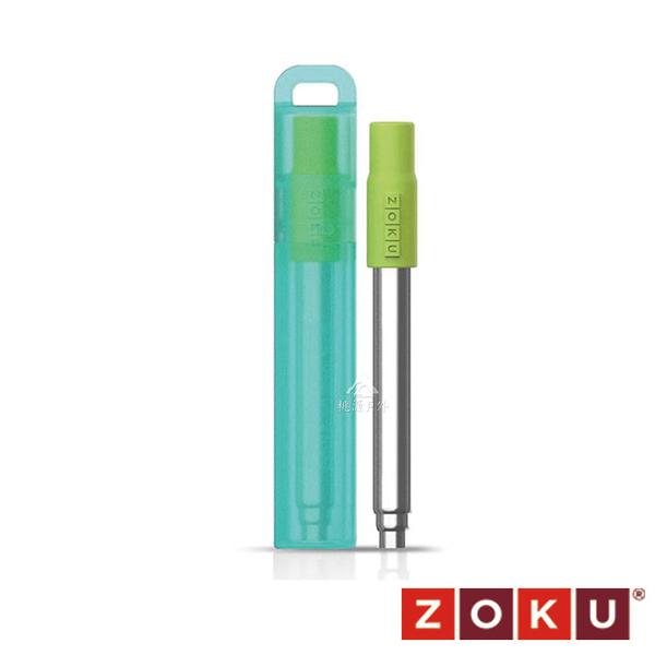 【ZOKU】伸縮式不鏽鋼吸管『青草綠』附收納盒+清潔刷 ZK307 露營.登山.飲料.環保吸管.攜帶.體積小