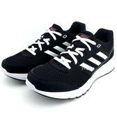 《7+1童鞋》大童款 ADIDAS DURAMO LITE 2.0  CG4050  輕量 透氣 慢跑鞋  7327  黑色