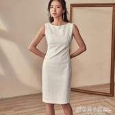 白色職業無袖連身裙女春夏新款知性修身包臀中長款氣質ol裙子 萬聖節鉅惠