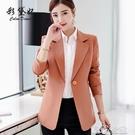 外套 彩黛妃春夏新款韓版大碼顯瘦小西服休閒百搭女裝長袖西裝外套