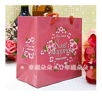 幸福朵朵*【日式繡球花手提袋(15X15X8cm)深粉】包裝紙袋/婚禮小物/禮物包裝/送客禮/生日禮