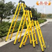加厚2米關節梯子直馬兩用梯工程梯攀爬扶梯鋼管防滑人字梯具CY 自由角落