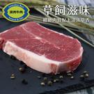 【超值免運】澳洲安格斯黑牛凝脂牛排5片組(150公克/1片)