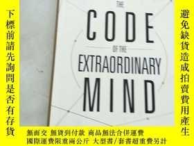 二手書博民逛書店The罕見Code of the Extraordinary M