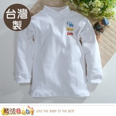 男童內衣 台灣製超彈性抗菌防臭高領衛生衣 魔法Baby