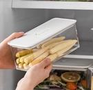 便當盒 透明保鮮盒飯盒密封罐食品收納 廚房冰箱水果便當盒