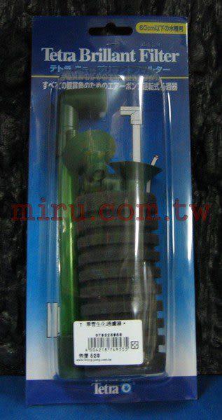 【西高地水族坊】德國Tetra 氣動式單管生化過濾器