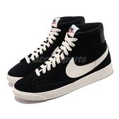 Nike 休閒鞋 Wmns Blazer Mid Vintage Suede 黑 白 女鞋 運動鞋 麂皮 【ACS】 AV9376-001