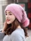 毛線帽女冬季百搭韓版兔毛帽子女冬潮加厚保暖針織帽可愛貝雷帽女