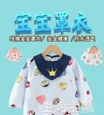 兒童罩衣 兒童防水罩衣長款中大童幼兒園繪畫衣長袖圍裙 生活主義