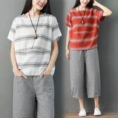 時尚舒適棉麻T恤 女夏季新文藝圓領條紋寬鬆 休閒百搭短袖上衣