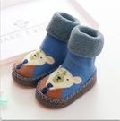 學步鞋 春春季兒童地板襪子男女寶寶防滑軟底加厚保暖學步鞋襪套-【快速出貨八折鉅惠】