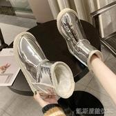雪地靴女新款冬季韓版防水鏡面加厚網紅百搭短筒一腳蹬棉鞋女(快出)