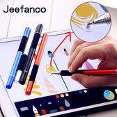 電容筆細頭觸控筆IPAD AIR2繪畫PRO手機通用蘋果IPHONE高精度手寫 智能生活館