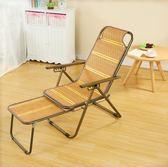 竹蓆躺椅折疊午休午睡椅單人床老人椅子戶外休閒沙灘椅懶人靠背椅