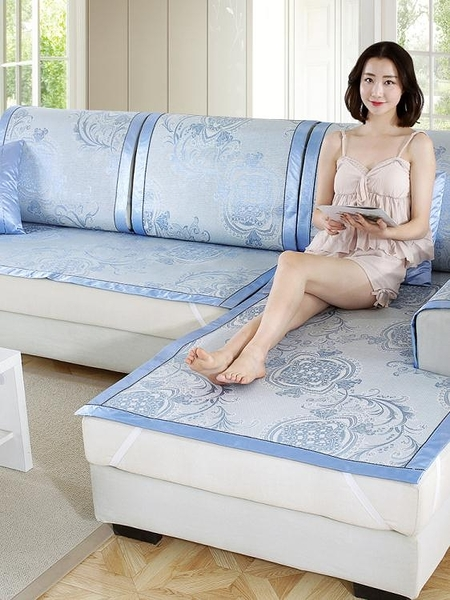 沙发套 冰絲沙發墊夏季 夏天款涼席坐墊防滑沙發套全包萬能套四季通用罩