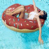 游泳圈 甜甜圈兒童加厚男女充氣游泳圈 成人腋下圈坐圈大人泳圈·享家生活館YTL