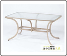 {{ 海中天休閒傢俱廣場 }} G-52 戶外時尚 鋁合金桌椅系列 60-1 150cm長方桌