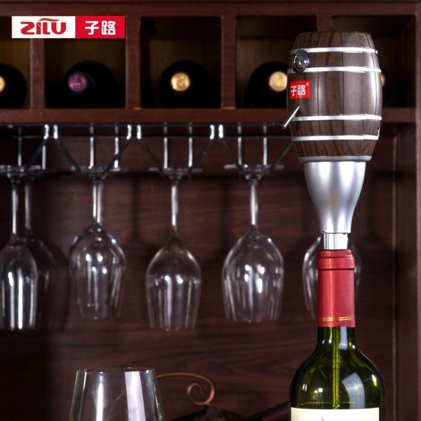 【新年鉅惠】子路電動醒酒器葡萄酒快速醒酒吸酒器創意紅酒酒具智能抽酒器