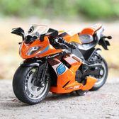 玩具車模型 仿真合金回力摩托車玩具模型寶寶聲光兒童玩具賽車男孩禮物小汽車 3色