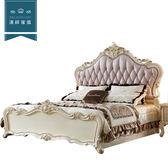 【新竹清祥家具】FBB-42BB04 - 法式新古典珍珠白六呎床架