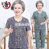 買一立折五折老人衣服女60-70歲中老年人奶奶裝夏裝短袖唐裝套裝媽媽裝兩件套 『快速出貨』