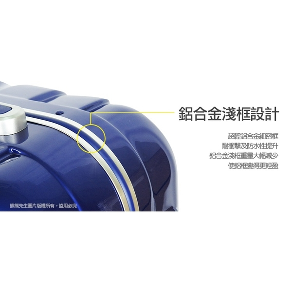 eminent 萬國通路 行李箱 20吋 登機箱 9L6