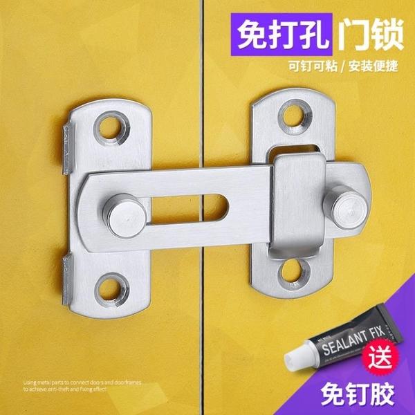免打孔衛生間門鎖無鑰匙洗手間廁所租房浴室通用型室內推拉門鎖扣 格蘭小鋪