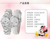 正品迪士尼手錶兒童手錶愛心女孩米奇水鉆韓國時尚皮表帶學生女表 探索先鋒