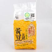 美濃黃豆約500g