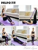 派普仰臥起坐輔助器健身器材家用腳蹬拉力器神器運動拉力繩范思蓮恩