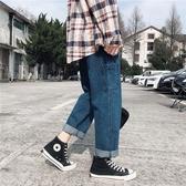 港風cinc寬鬆直筒牛仔褲男百搭潮流工裝九分褲2019冬新款闊腿褲子 美芭