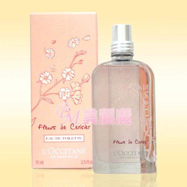 【美麗魔】L'occitane歐舒丹 櫻花淡香水75ml