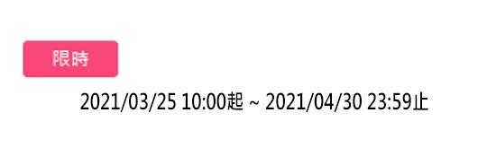 自白肌 特濃玻尿酸保濕旅行組(3件入)【小三美日】潔顏乳/化粧水/精華乳 $179