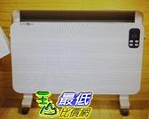[COSCO代購] W119617 Airmate 對流式電暖器 (HC12103R)