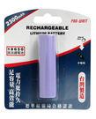 台灣製造18650鋰電池-2300mAh
