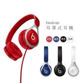 【高賢KH】 Beats EP 頭戴耳罩式耳機 [4色][免運][台灣公司貨][原廠盒裝][撿便宜衝評價]
