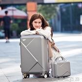 拉桿箱 行李箱小清新萬向輪旅行箱登機箱韓版男女潮拉桿箱【免運快出】