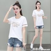 純棉t恤女短袖年夏季新款韓版寬鬆印花體桖衫女士設計感上衣 聖誕節全館免運