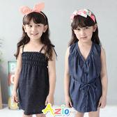 童裝 上衣 細肩綁帶/V領排釦背心洋裝(共2色) Azio Kids 美國派 童裝