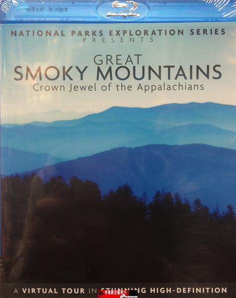 【停看聽音響唱片】【BD】GREAT SMOKY MOUNTAINS - Crown Jewel of the Appalachians