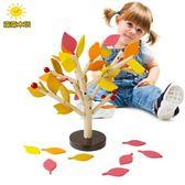 蒙氏早教積木玩具寶寶兒童啟蒙玩具拼插益智力男女小孩1-2-3周歲 鉅惠