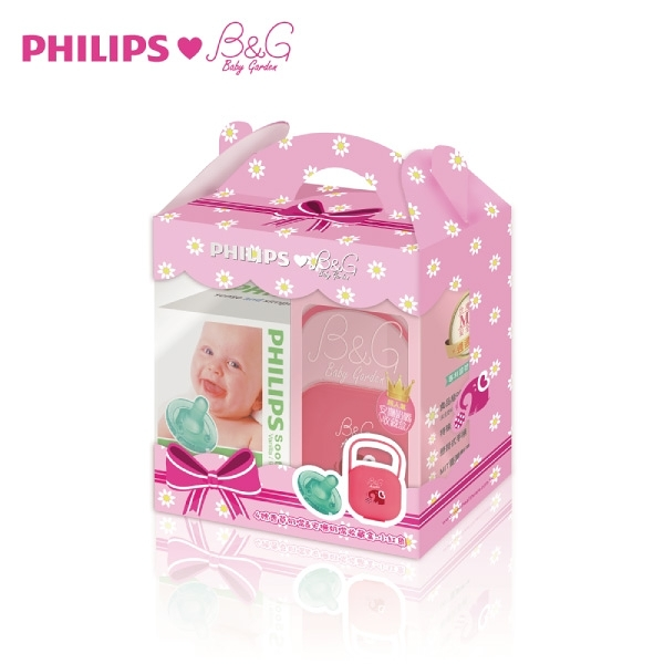 Baby Garden 安撫奶嘴收藏盒超值組(4號天然奶嘴+收藏盒)小紅象