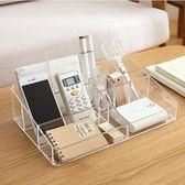 ♚MY COLOR♚無印風格系列-透明多格桌面化妝盒 化妝品 壓克力 桌面 整理盒 首飾【P456】