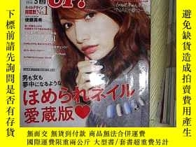 二手書博民逛書店日文雜誌:NAIL罕見UP(2016年3月號)無 Y203004