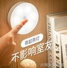 小檯燈LED小檯燈可充電式宿舍學生學習專用寢室護眼臥室床頭床上看書 大宅女韓國館