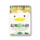 美好人生 Dr. Rice 菠派稻鴨米餅-菠菜口味(25小包)[衛立兒生活館]